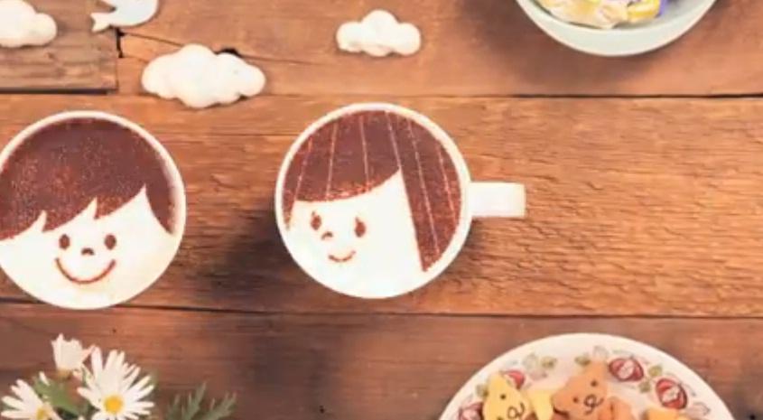 Kaffeekunst